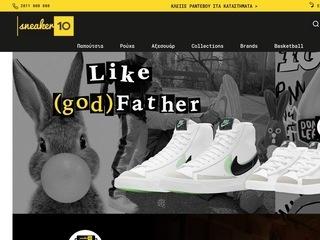 sneaker10.gr