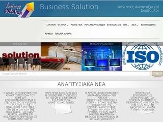 business-solution.com.gr