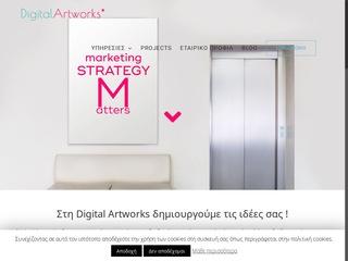 digital-artworks.gr