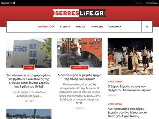 serreslife.gr