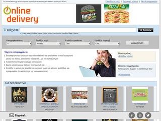 onlinedelivery.gr
