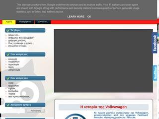 matheallios.gr