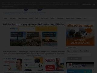 online-agora.gr