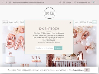 tinytoes.gr