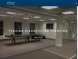 athinaikitechniki.gr