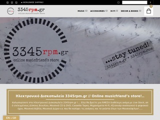3345rpm.gr