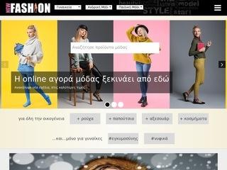 new-fashion.gr