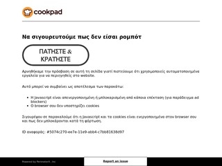 sintagespareas.gr