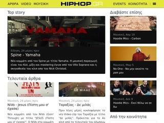 hiphop.gr