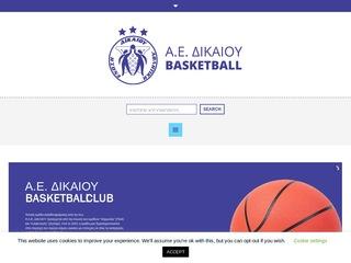 ae-dikaioubc.gr