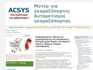 acsys1.gr