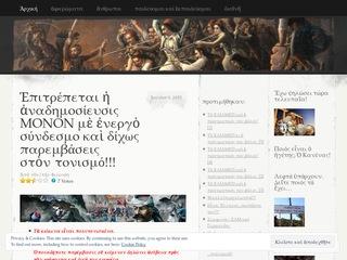 filonohpontou.wordpress.com
