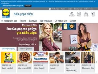 lidl-hellas.gr