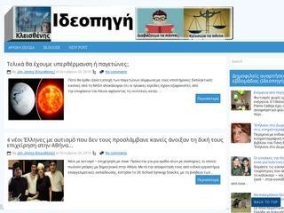 ideopigi.blogspot.com