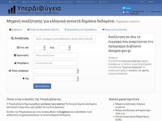 yperdiavgeia.gr