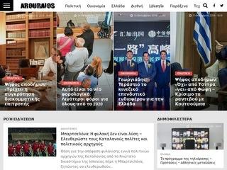 arouraios.gr