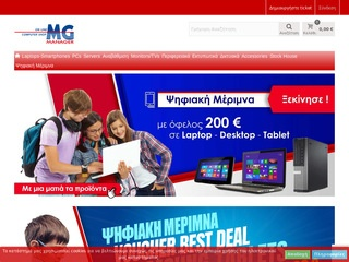 mgmanager.gr