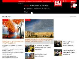 maxmag.gr
