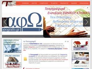 topographos.net