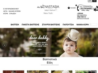 nstnastasia.com