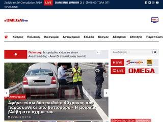 tvonenews.com.cy