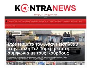 kontranews.gr