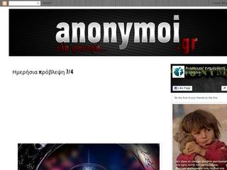 anonymoigr.blogspot.com