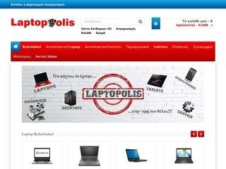 laptopolis.gr