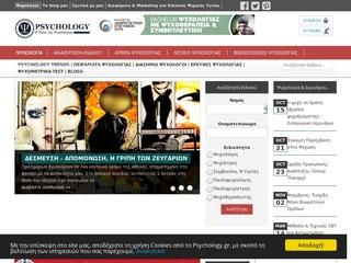 e-psychology.gr