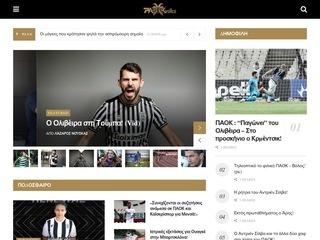 paokvoice.com