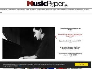 musicpaper.gr