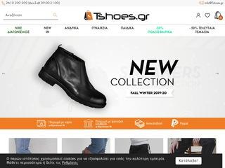 tshoes.gr