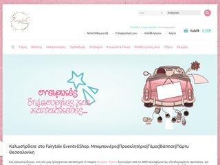 fairytale-events.gr