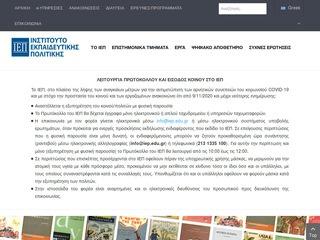 iep.edu.gr