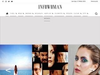 infowoman.gr
