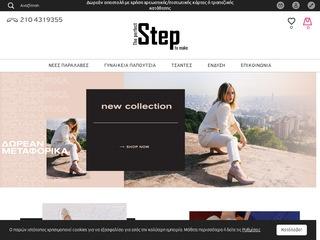 stepshop.gr