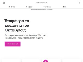 epithimies.gr