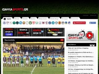 giafkasports.gr