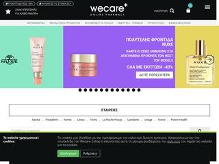 wecare.gr