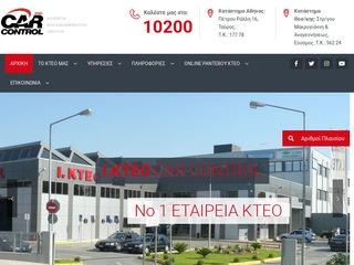 carcontrol.gr