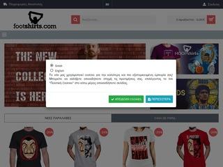 footshirts.com