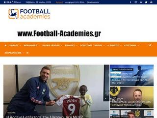 football-academies.gr