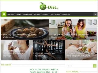 e-diet.gr