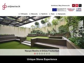 stonetech.gr