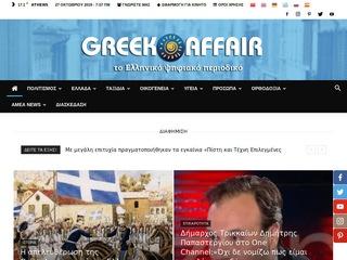greekaffair.gr