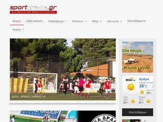 sportdrama.gr