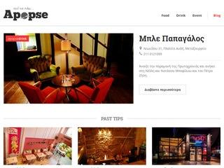 apopse.com