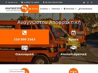 apofraxeis.com