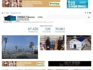 pafospress.com