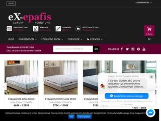 ex-epafis.com